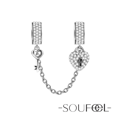 SOUFEEL索菲爾 925純銀珠飾 安全鏈 開啟心鎖的鑰匙