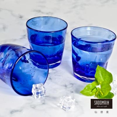 仙德曼SADOMAIN  彩玻寬口握杯(深藍)3入組