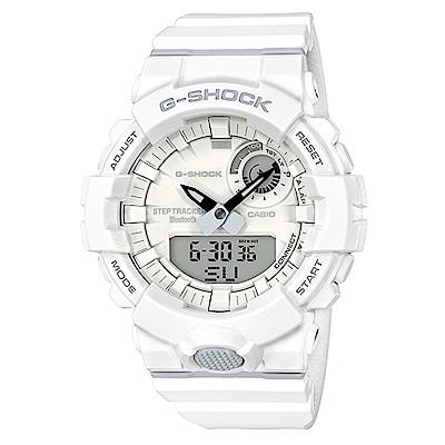 G-SHOCK 完美城市運動休閒概念藍芽錶-白(GBA-800-7A)白色/48.6mm