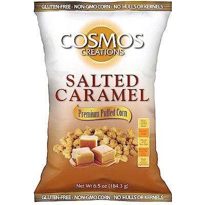 COSMOS 海鹽焦糖泡芙爆爆(184.3g)
