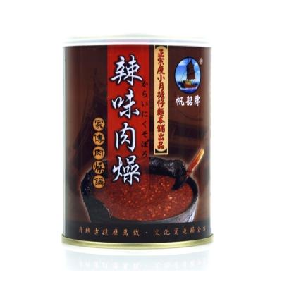 帆船牌 度小月辣味肉燥(300g)