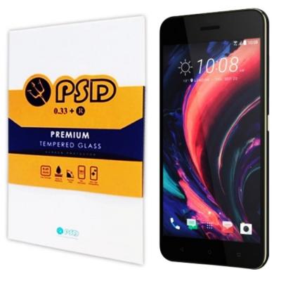 PSD HTC DESIRE 10 PRO 9H 疏油疏水鋼化玻璃保護貼