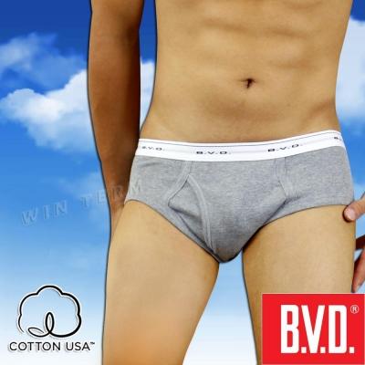 BVD 100%純棉彩色三角褲(灰色4入組)-台灣製造
