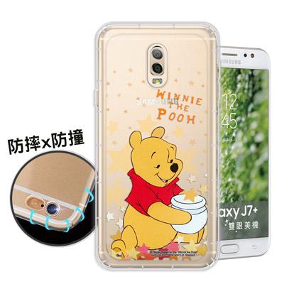 迪士尼 Samsung Galaxy J7+/J7 Plus 星星系列空壓手機殼...