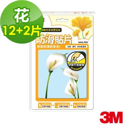 3M 浴室專用防滑貼片(花/12+2片裝)