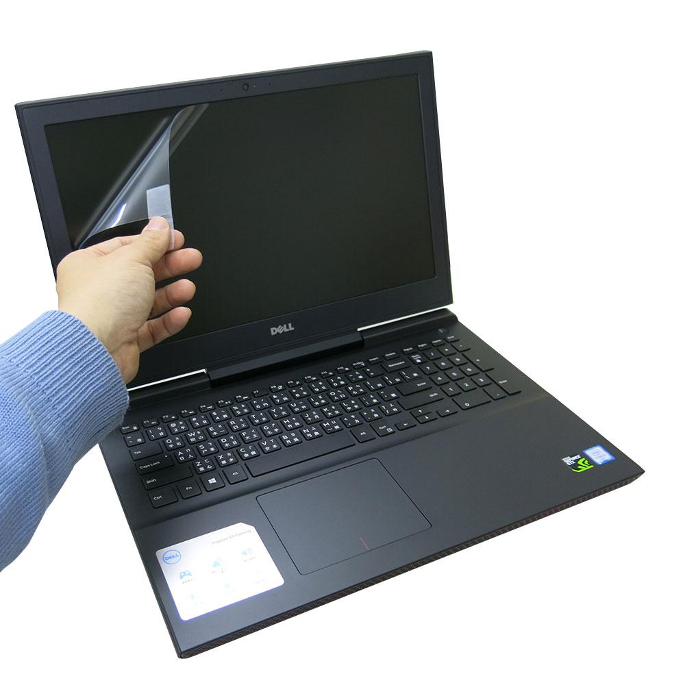 EZstick DELL Inspiron 15 Gaming 專用 螢幕保護貼