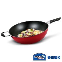 樂扣樂扣 HARD&LIGHT系列彩色好潔輕鬆煮不沾炒鍋-32CM(紅)