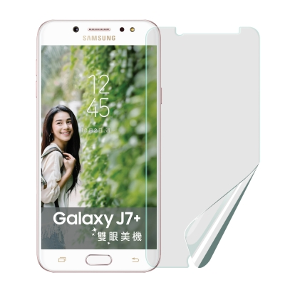 XM Samsung Galaxy J7+ 防眩光霧面耐磨保護貼-非滿版