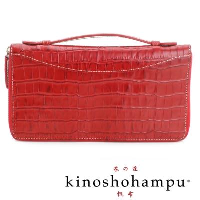 kinoshohampu 純手工製鱷魚紋多格層拉鍊護照長夾 紅