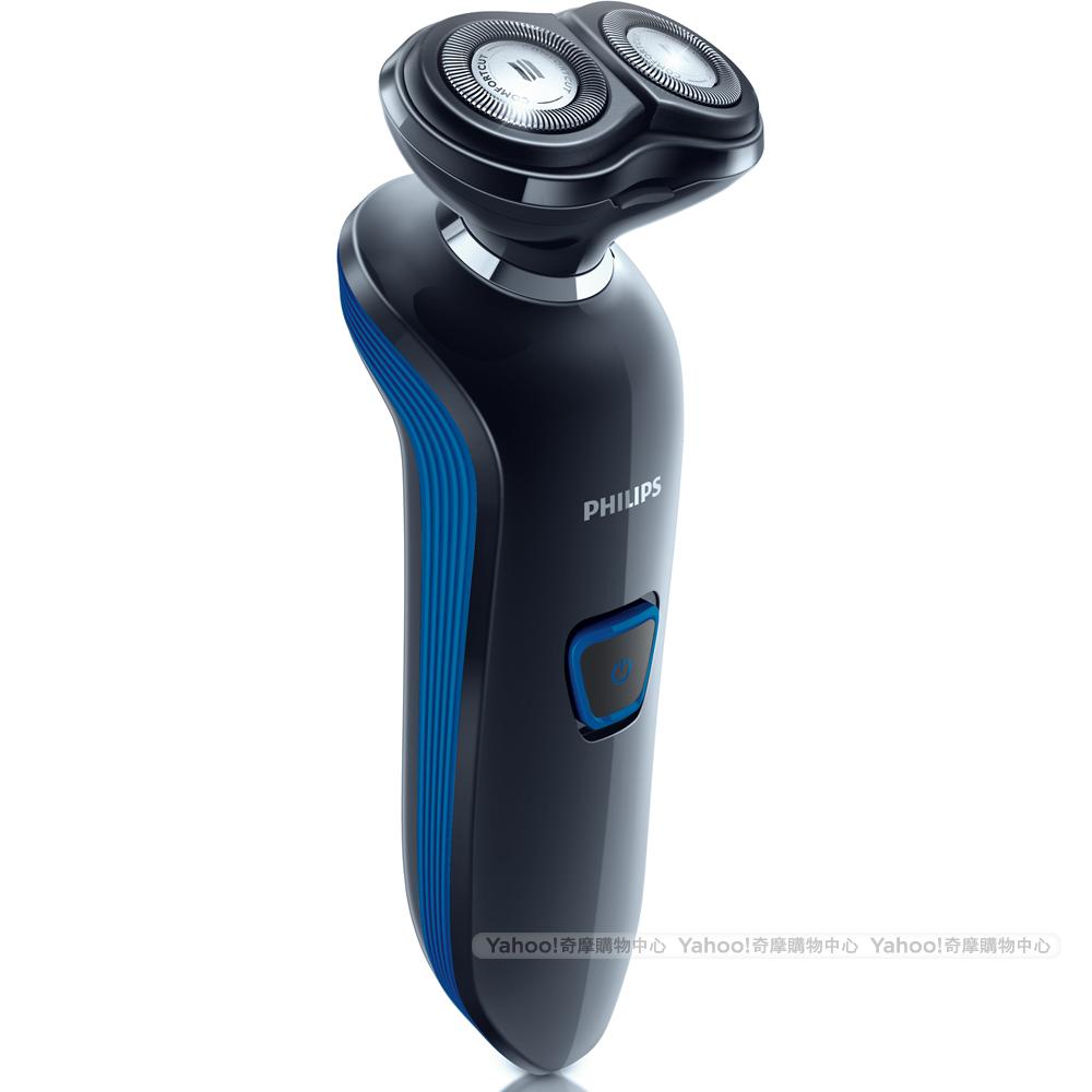 飛利浦水洗雙刀頭電鬍刀RQ320(快速到貨)