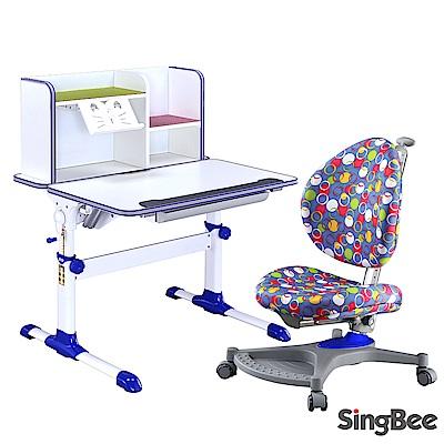 SingBee欣美 智能小博士雙板桌椅組【網路限定】-90x70x74cm