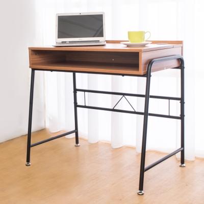 Bernice-凱爾線孔工作桌/書桌(柚木色)-DIY 84x57x76cm