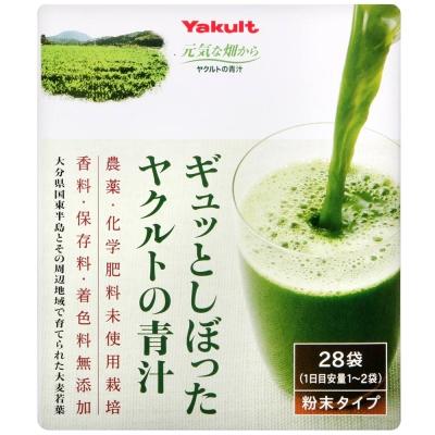 Yakult 元氣青汁-28p(112g)