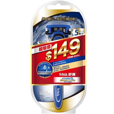 舒適 水次元5 PREMIUM 刮鬍刀 (刀把1入、刀片1入)
