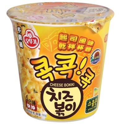 OTTOGI不倒翁 起司風味乾拌杯麵 (55g)
