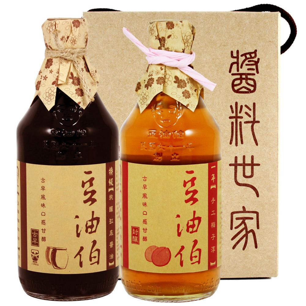 豆油伯 懶人糖醋好醬組A-缸底醬油(500ml)+梅子淳(500ml)
