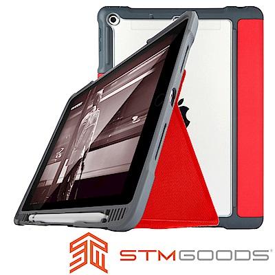 澳洲STM Dux Plus iPad 9.7吋2018 2017軍規防摔平板殼-紅