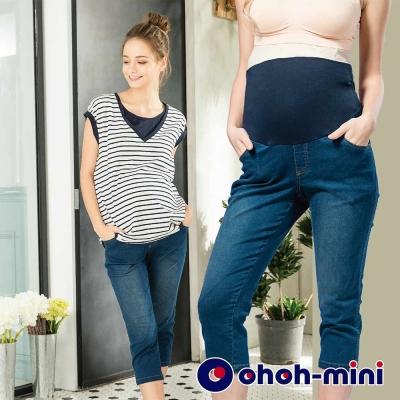 ohoh-mini 孕婦裝 單寧微刷白七分孕婦褲