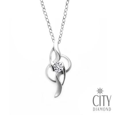 City Diamond 【跳躍音符系列】『心漣音符』10分鑽石項鍊