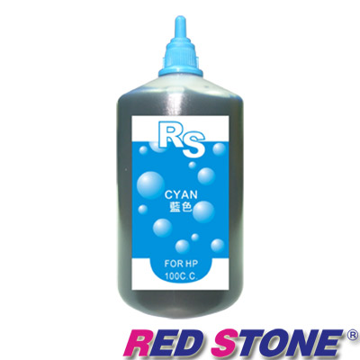 RED STONE for HP連續供墨機專用填充墨水100CC藍色