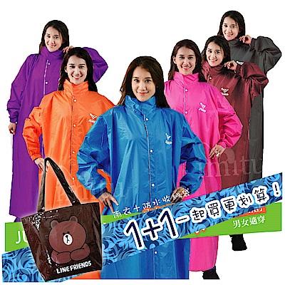 JUMP 將門[1+1] 前開素色連身型一件式風雨衣+熊大防水收納袋
