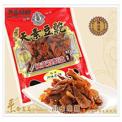 天素食品 純素川味麻辣(380g)
