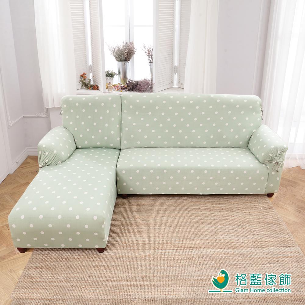 格藍傢飾 新潮流L型彈性沙發套二件式-左-抹茶綠