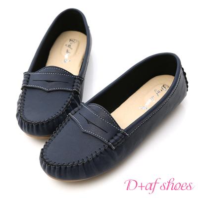 D+AF 悠活主張‧MIT舒適莫卡辛豆豆鞋*藍
