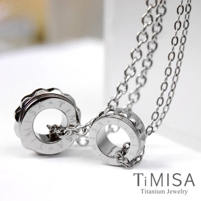TiMISA 幸福御守 情人對鍊