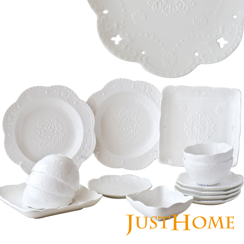 【Just Home】伊莎浮雕新骨瓷15件餐具組(5人份)