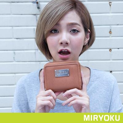 MIRYOKU-質感斜紋系列 / 質感魅力拉鍊短夾-駝