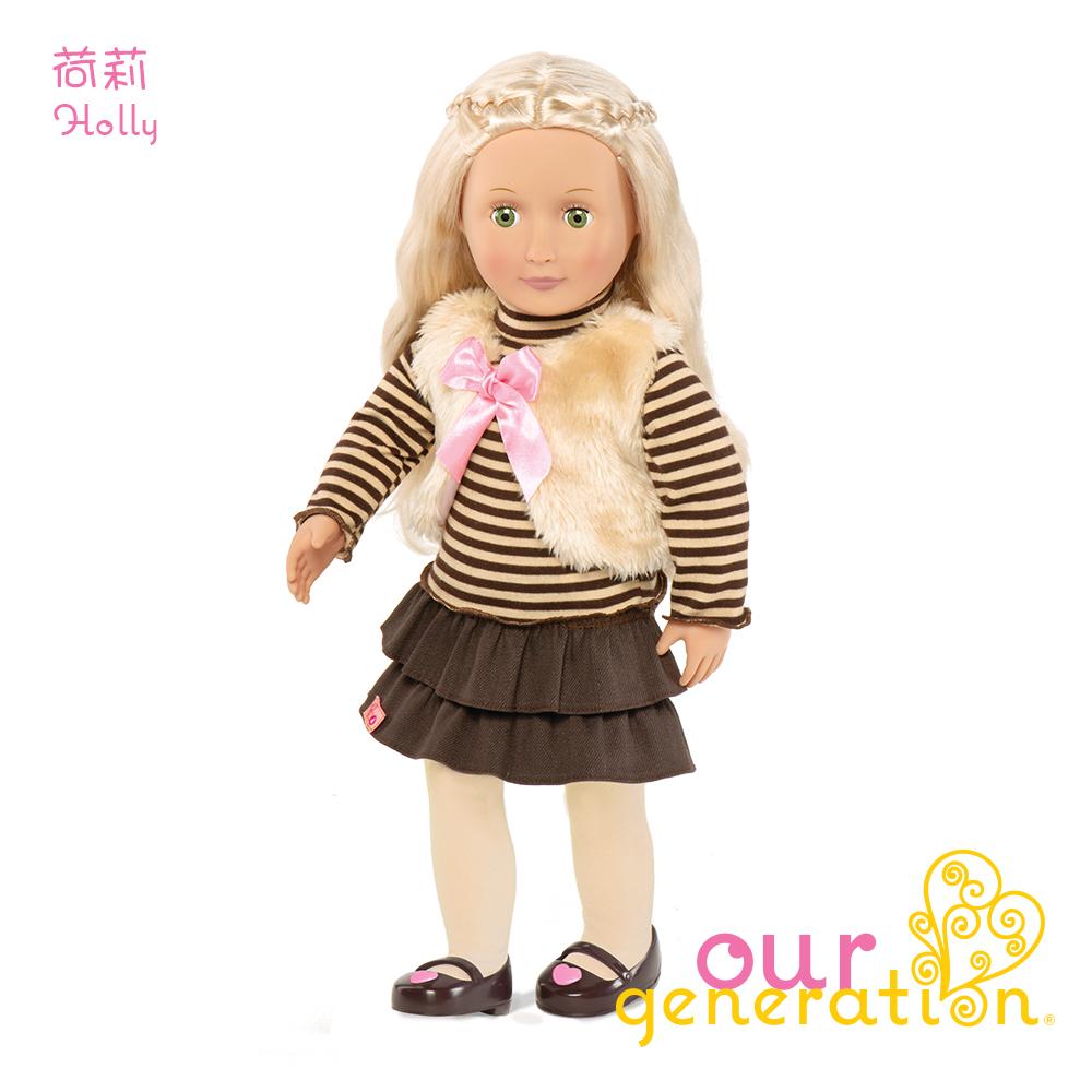 美國【our generation】荷莉 Holly (3Y+)