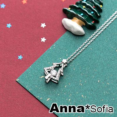 AnnaSofia 星心閃晶聖樹 925純銀鎖骨鍊項鍊(銀系)