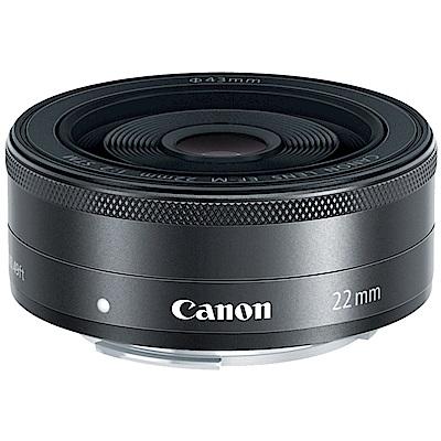Canon EF-M 22mm F2.0 STM 定焦鏡頭 (平輸彩盒) 黑色