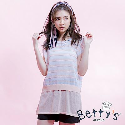 betty's貝蒂思 無肩線短袖條紋針織線衫(淺粉)