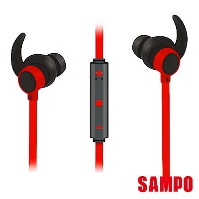 SAMPO聲寶運動型入耳式藍牙耳機BE-Y751CP