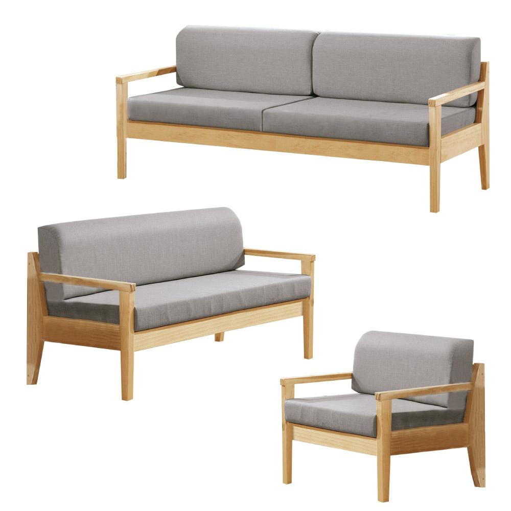 品家居 堤庫亞麻布實木沙發椅組合(1+2+3人座)-兩色可選