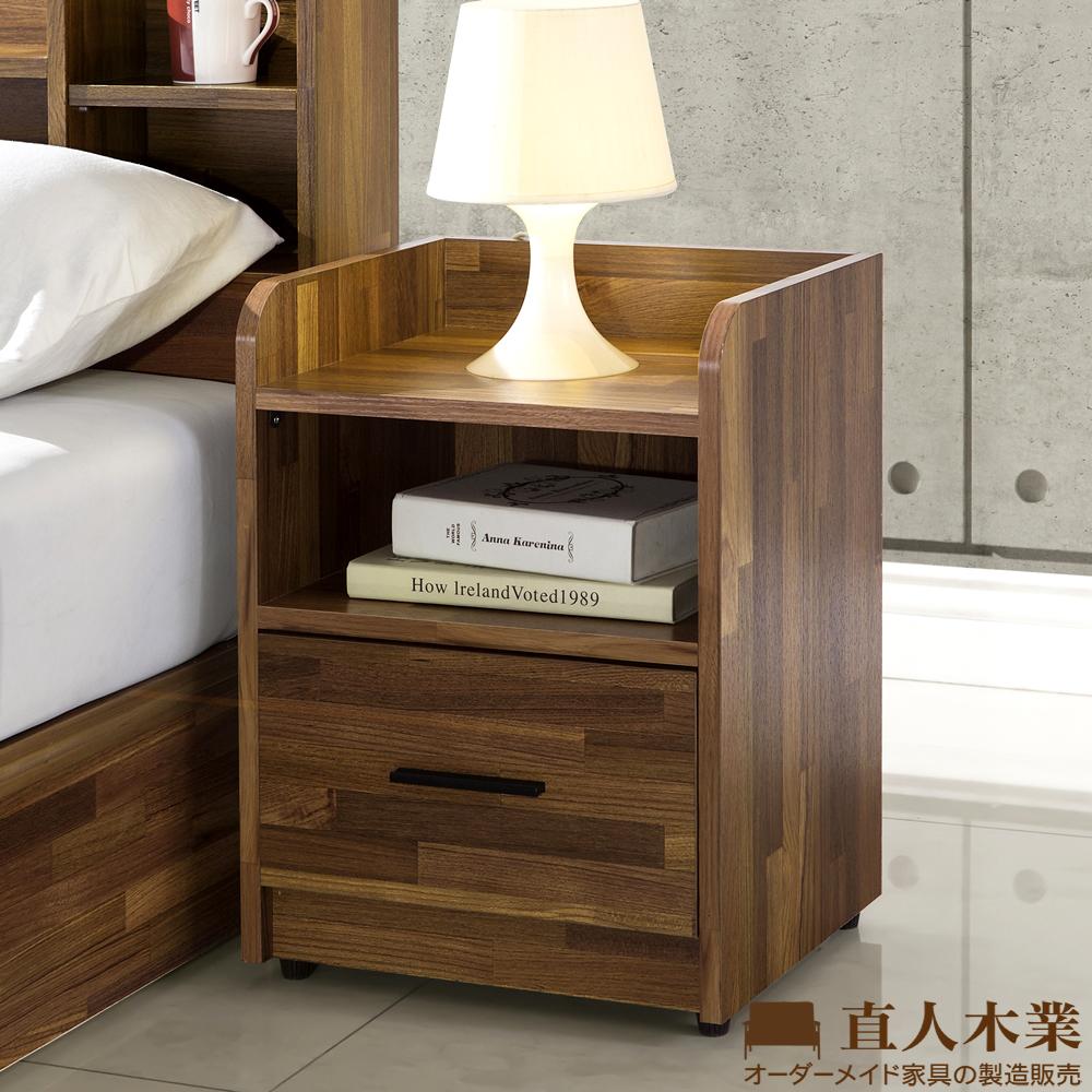 日本直人木業-INDUSTRY積層木雙層40CM床頭櫃(40x34x52cm)