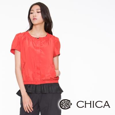CHICA 率性鬆緊拋光短袖夾克(2色)