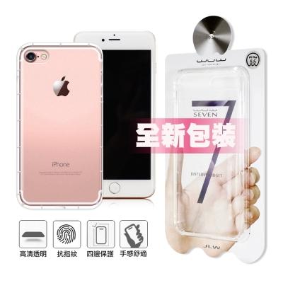 正版包裝 WUW Apple iPhone 7 / i7 4.7吋 氣墊簡約防摔...