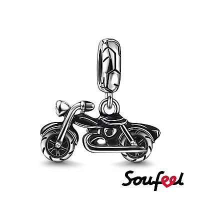 SOUFEEL索菲爾 925純銀珠飾 摩托車 吊飾