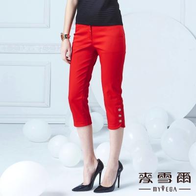 麥雪爾 棉質釦飾抗UV涼感七分褲