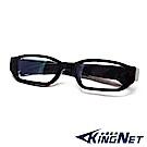 監視器攝影機 - KINGNET 1080P眼鏡造型 偽裝針孔 錄影眼鏡 蒐證 偵防