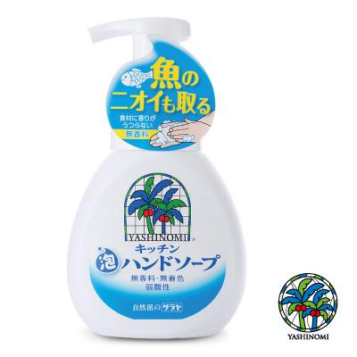 日本SARAYA-Yashinomi 廚房專用洗手乳250ml (原廠正貨)