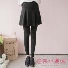 日系小媽咪孕婦裝-台灣製孕婦褲~假二件傘裙內搭褲 M-XL (共二色)