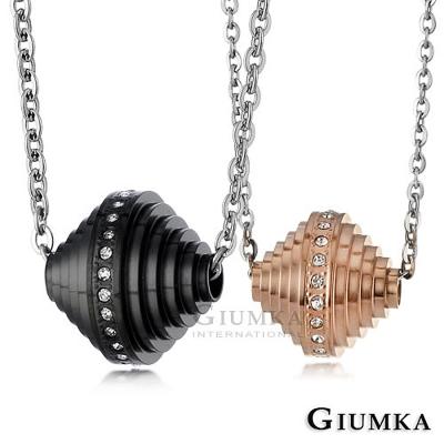 GIUMKA白鋼情侶對鍊漸漸愛上 情人節禮物一對價格