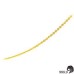 【歷代風華】永恆黃金(約0.68錢)項鍊
