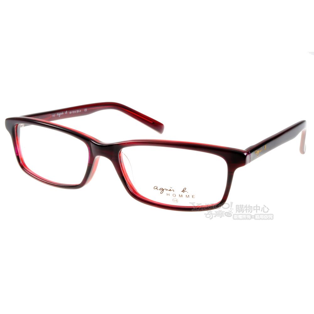 agnes b.眼鏡 經典小b/紫紅色#AB7016 BX-A