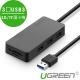 綠聯-3-Port-USB3集線器-SD-TF讀卡