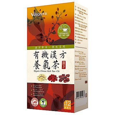 米森Vilson 有機漢方養氣茶(6gx12包)